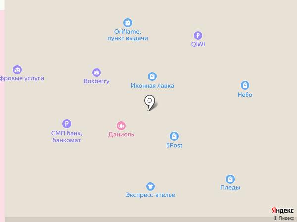 Магазин одежды для всей семьи на карте