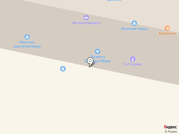 Презент на карте