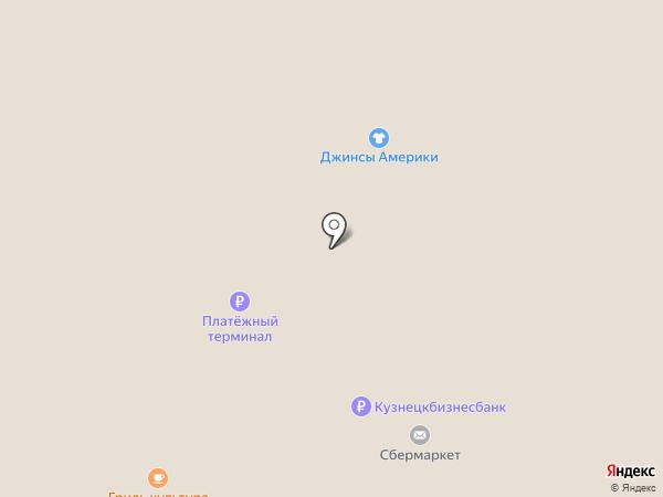Elister на карте