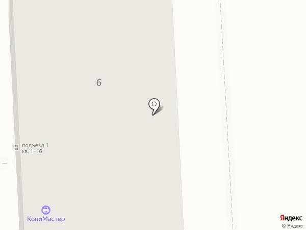 Аметрин на карте