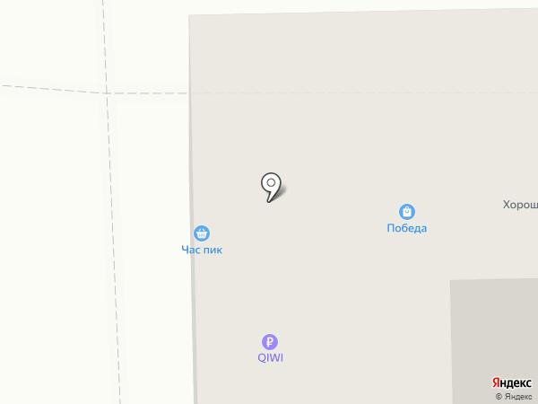 Хороший на карте