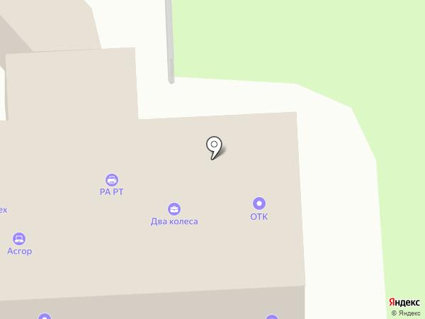 ОТК на карте