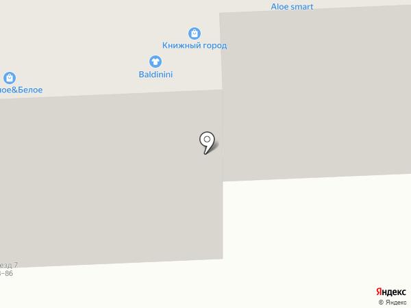 ROYALCASE на карте
