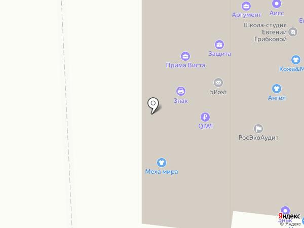 Эвакуатор+ на карте
