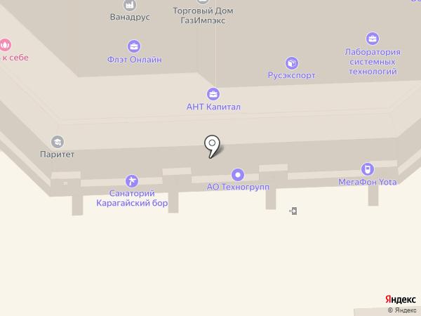 Вакансии в 2ГИС на карте