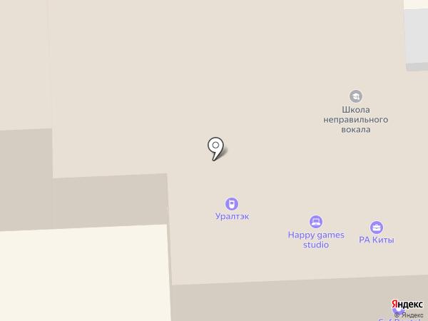 Уралтэк на карте