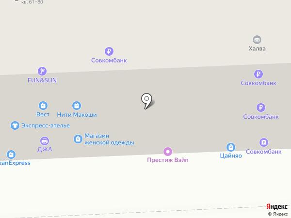 Комод с одеждой на карте