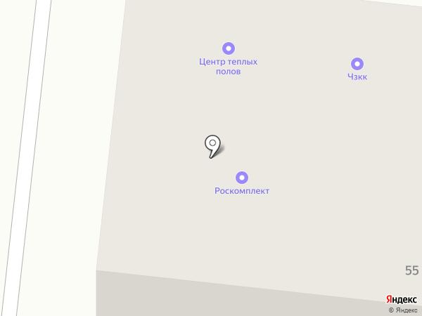 Роскомплект на карте