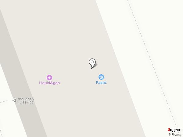 Уральский Гриль на карте