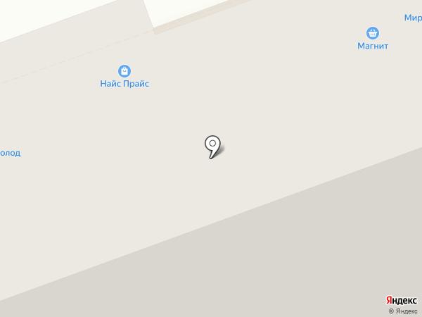 Шок-цена на карте