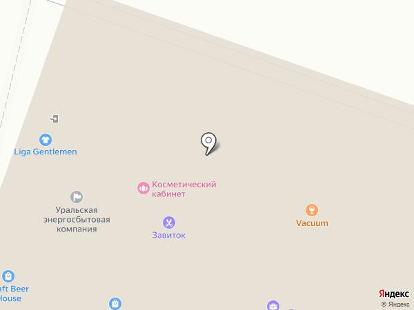 Vacuum на карте