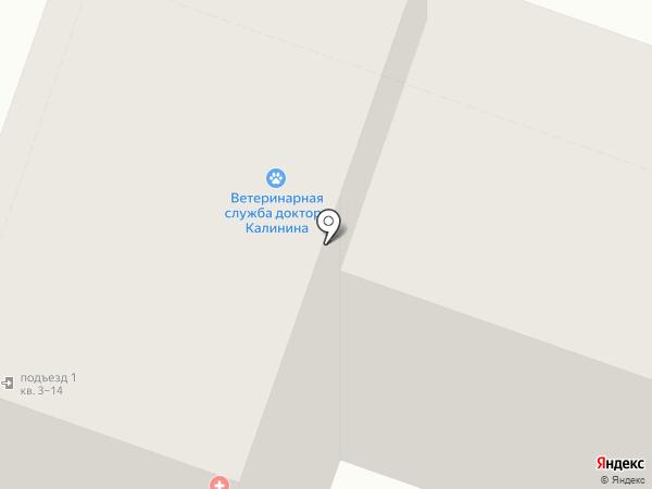 Ветеринарная клиника доктора Калинина на карте
