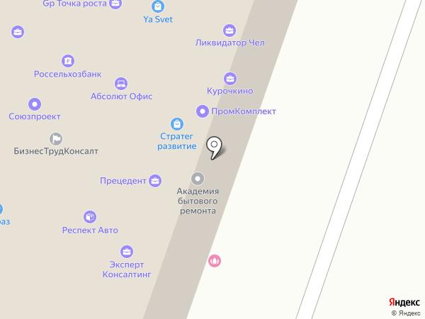 Курочкино-1 на карте