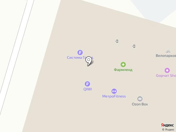 МетроФитнес на карте