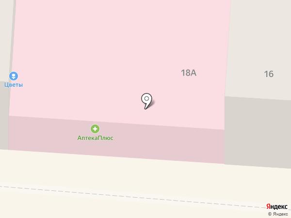 Аптека КЛАССИКА на карте