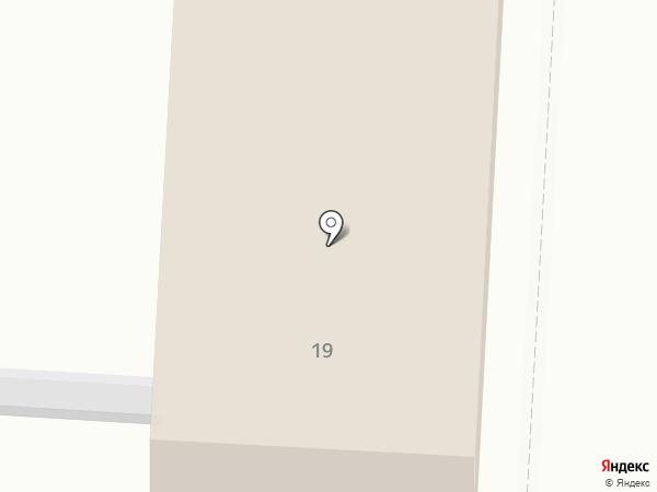 СтройРемКом на карте