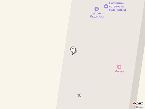 Руслан и Людмила на карте