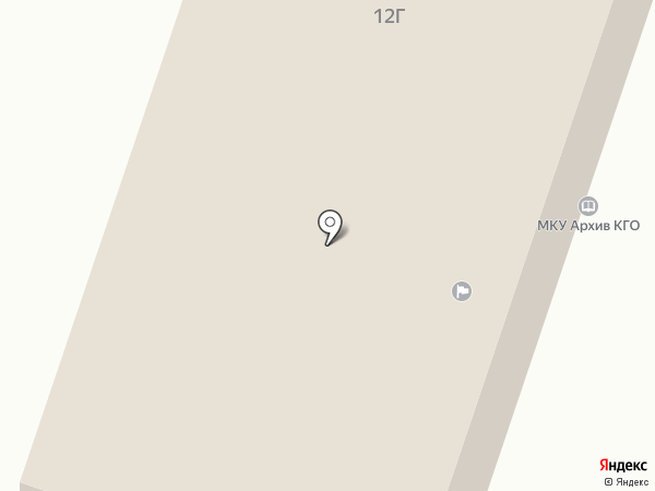 Архив Каменского городского округа на карте