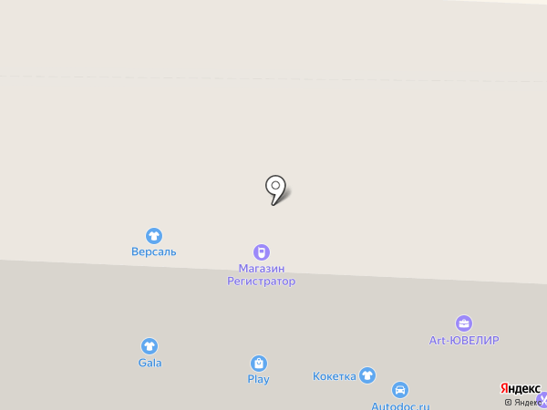Регистратор на карте