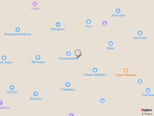 Гипербола на карте