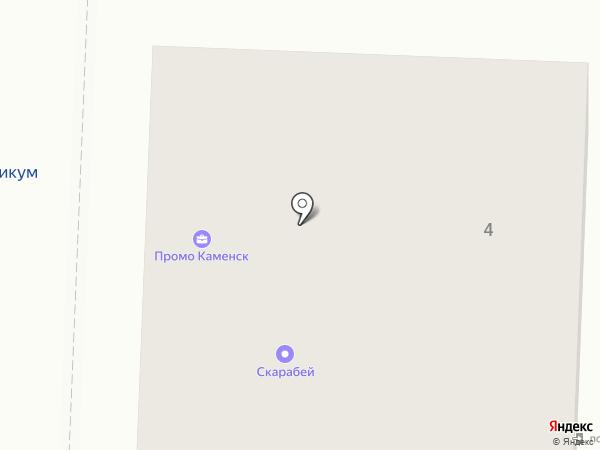 Скарабей на карте