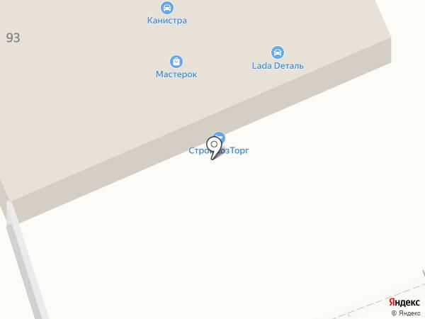 КанистRа на карте