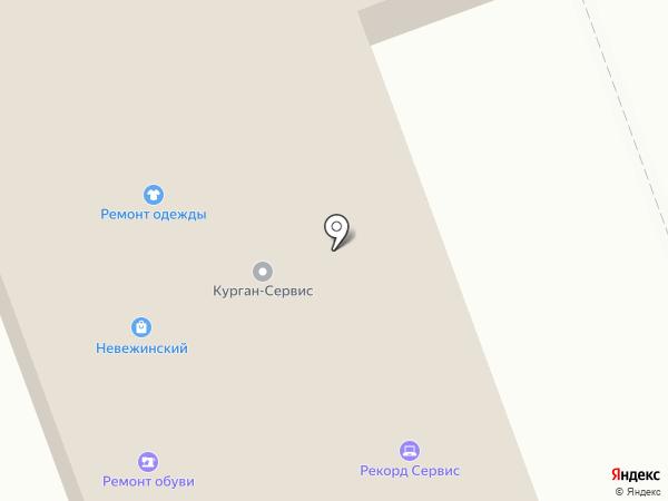 RECORD SERVICE на карте