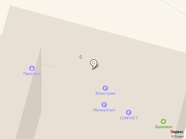 Магазин хозяйственных товаров на карте