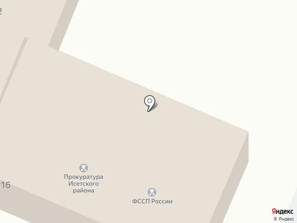 Прокуратура Исетского района на карте
