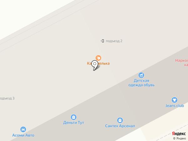 АрТол на карте