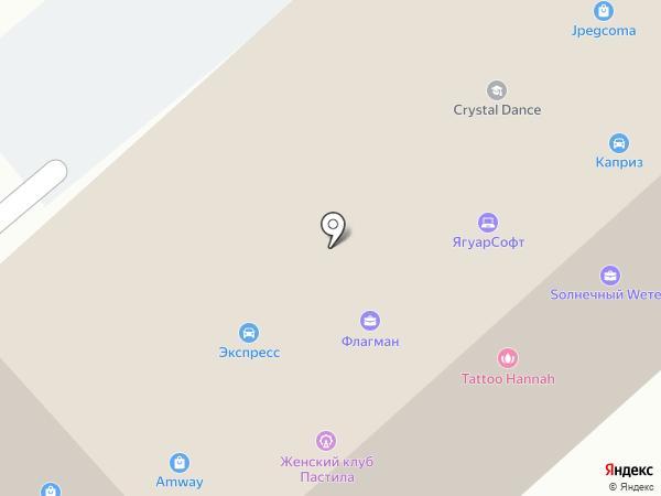 Tiens на карте