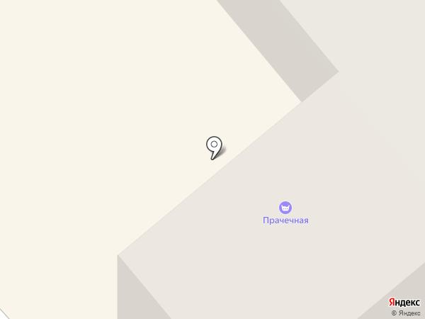 Прачечная на карте