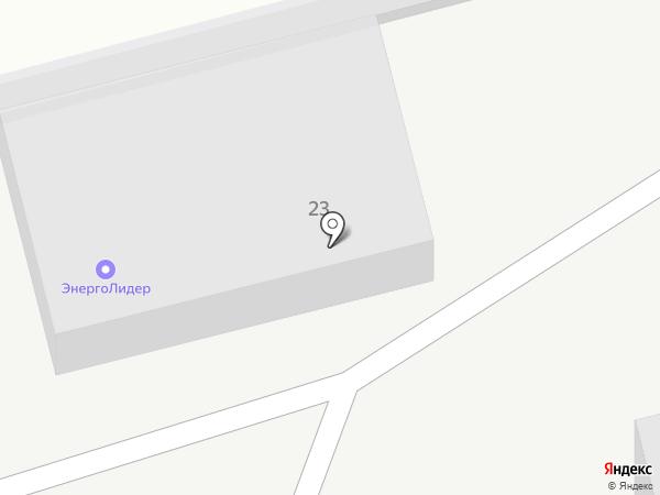 ЭнергоЛидер на карте
