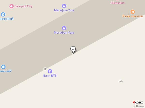 Арт-рукоделие на карте