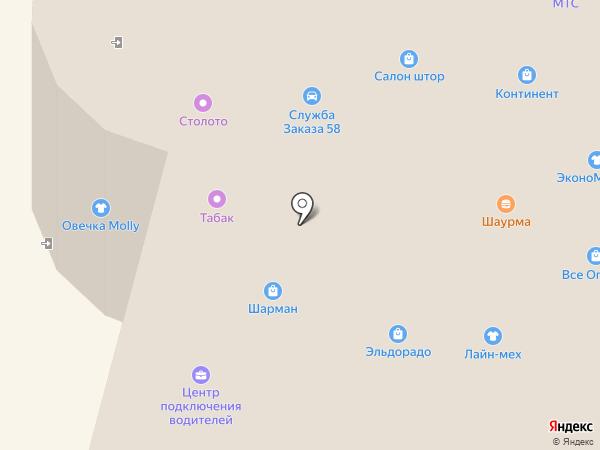 Магазин нижнего белья и колготок на карте