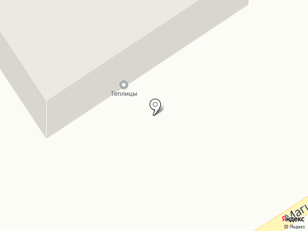 Магазин по продаже промышленных теплиц на карте