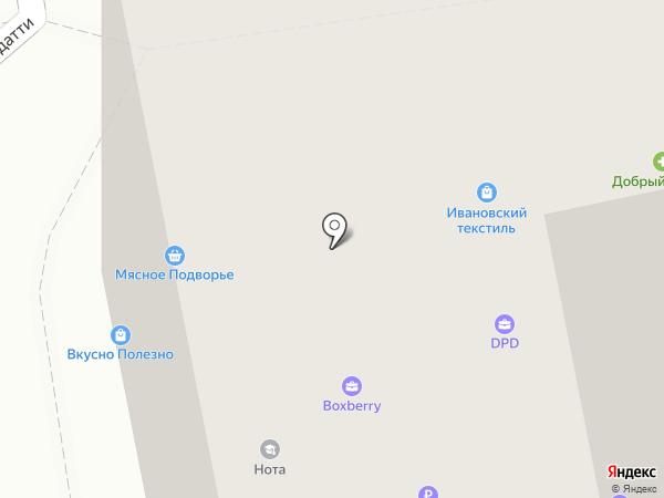 Сервис Партнер на карте