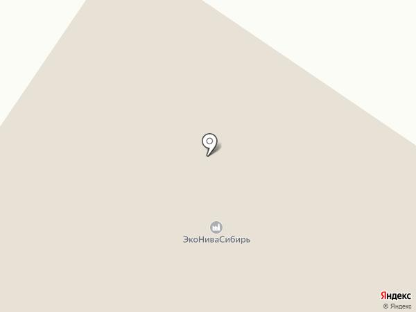 ЭкоНиваСибирь на карте