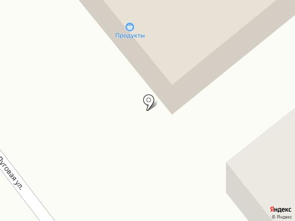 Продуктовый магазин на Луговой на карте