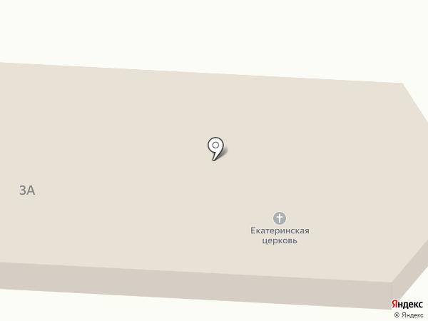 Храм во имя святой великомученицы Екатерины на карте