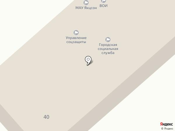 Ялуторовский комплексный центр социального обслуживания населения на карте