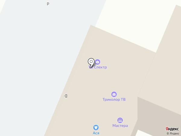 Вита+ на карте