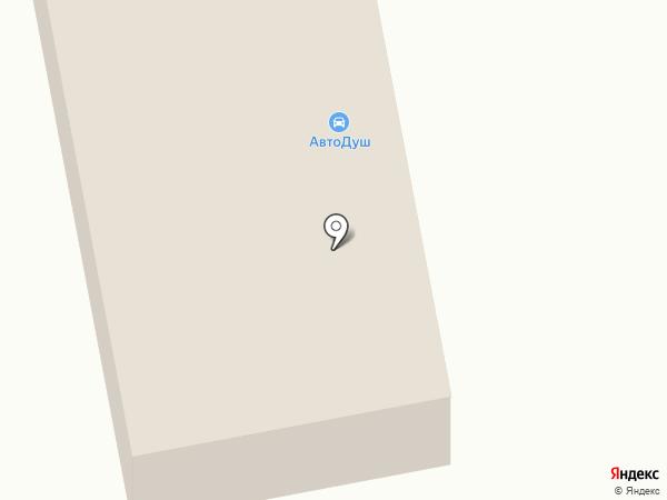 Авто-Душ на карте