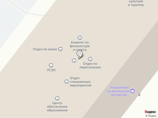 Управление по делам ГО и ЧС г. Тобольска на карте