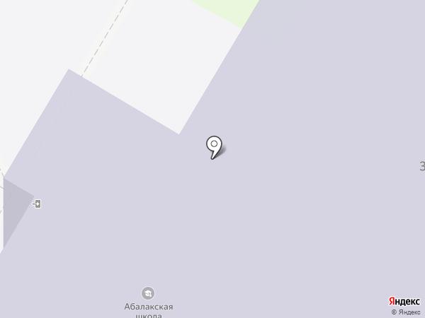 Абалакская средняя общеобразовательная школа на карте