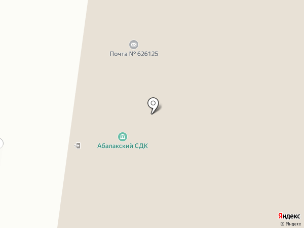 Абалакский сельский дом культуры на карте