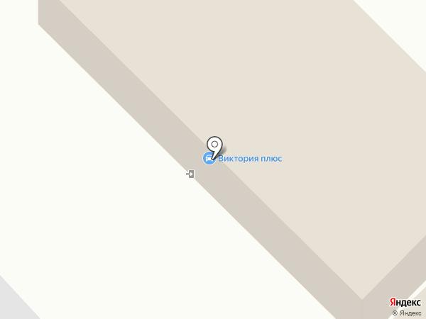 Виктория+ на карте