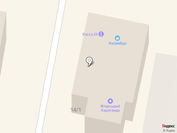 Калумбар на карте