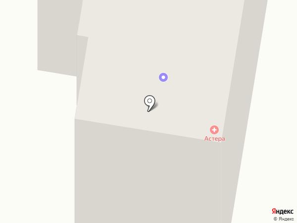 Астера на карте
