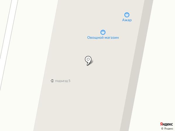 Стомсервис на карте